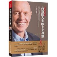 成功学- 搜索-阅淘网
